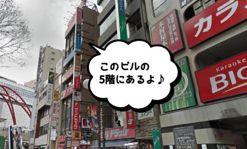 musee33-tachikawakitaguchi01