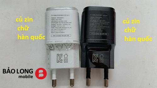 Mẫu sạc MCS-04KR với dòng điện ra 5V - 1.8A