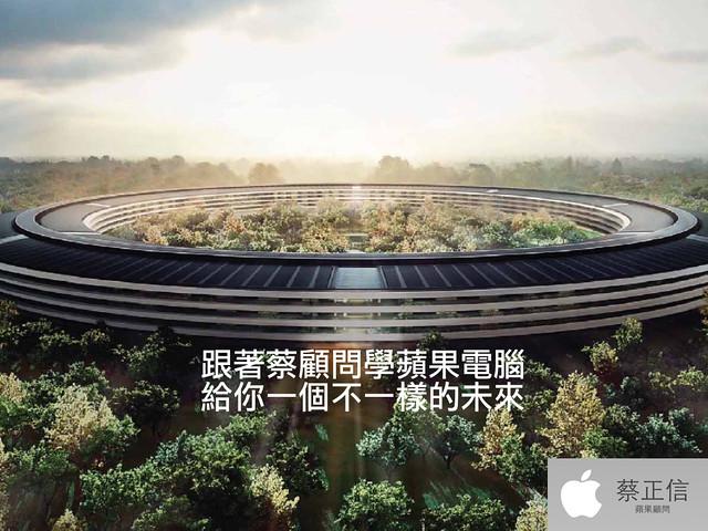 蘋果家教-剛買了蘋果不會用嗎?20150721.025