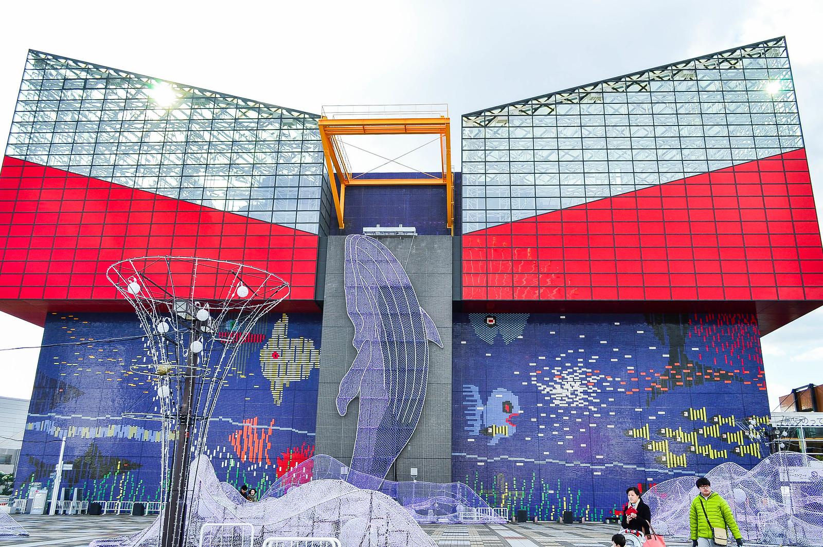 Osaka Aquarium Building