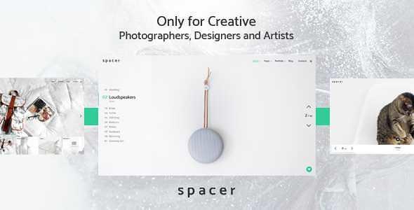 Spacer WordPress Theme free download