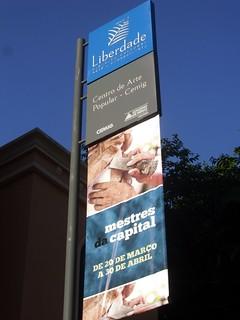 Centro de Arte Popular CEMIG e Memorial Minas Gerais Vale foram dois espaços visitados pelo grupo de alunos e professores do minicurso. Foto: Acervo Minas Raízes