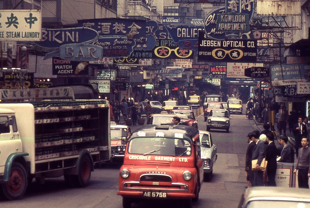 Kowloon, Hong Kong, 1969