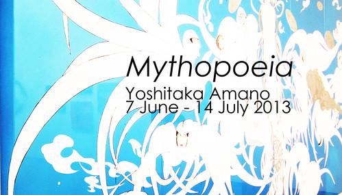 Mythopoeia - title