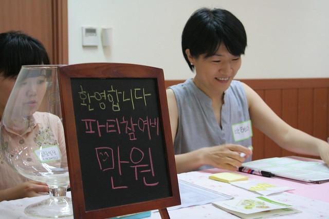 20130627_봄학기종강파티 (1)