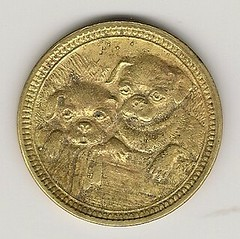 Ferracute demonstration piece obverse pug dogs