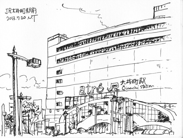 JR大井町駅前