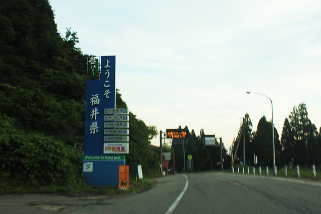 白山_116