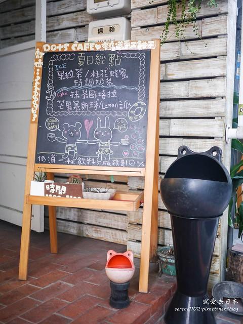 20130908點點咖啡-1040028