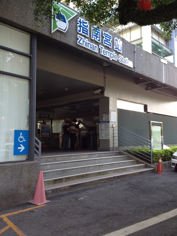 指南宮站に戻る by haruhiko_iyota