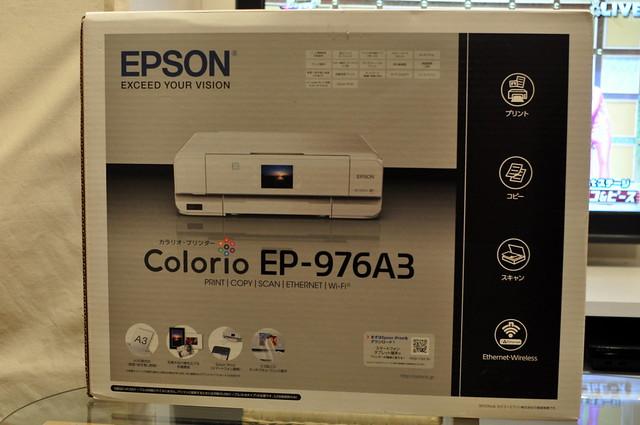 EPSON Colorio EP-976A3_002