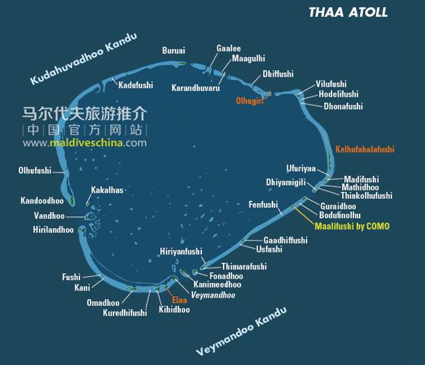 马尔代夫Thaa环礁