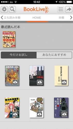 bookliveapp008