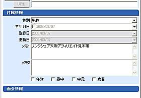 20091212_773817