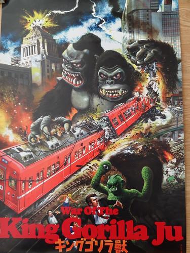 King Gorilla Ju poster set