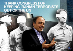 Thank Congress For Keeping Iranian Terrorists Out of the UN