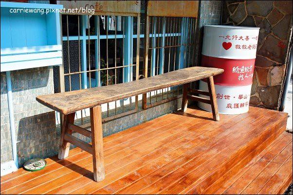 DM Cafe (5)