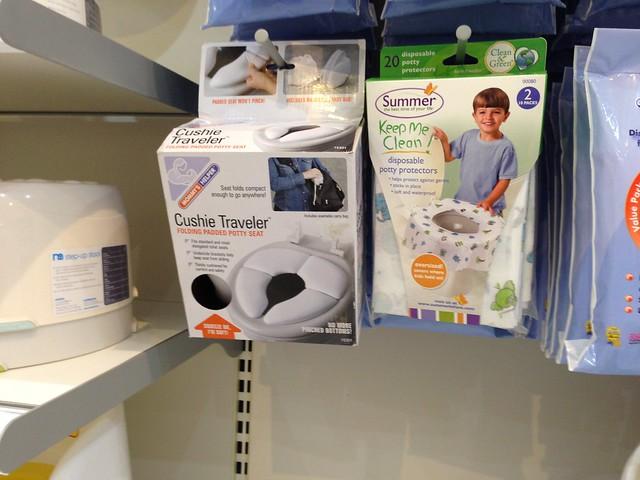 覺得好像以後會想來買的可攜式馬桶座墊@mothercare敦南旗鑑店大採購