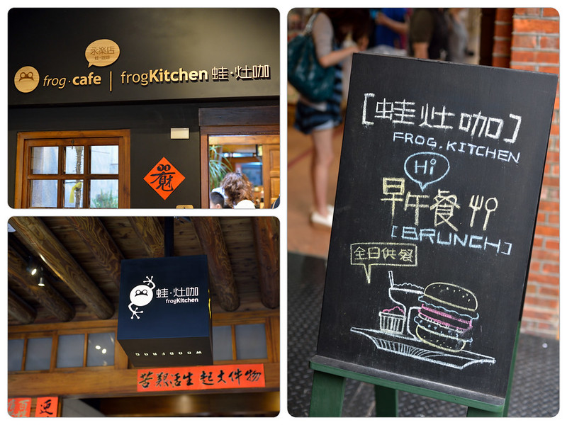 FrogKitchen_Outside_Fotor_Collage