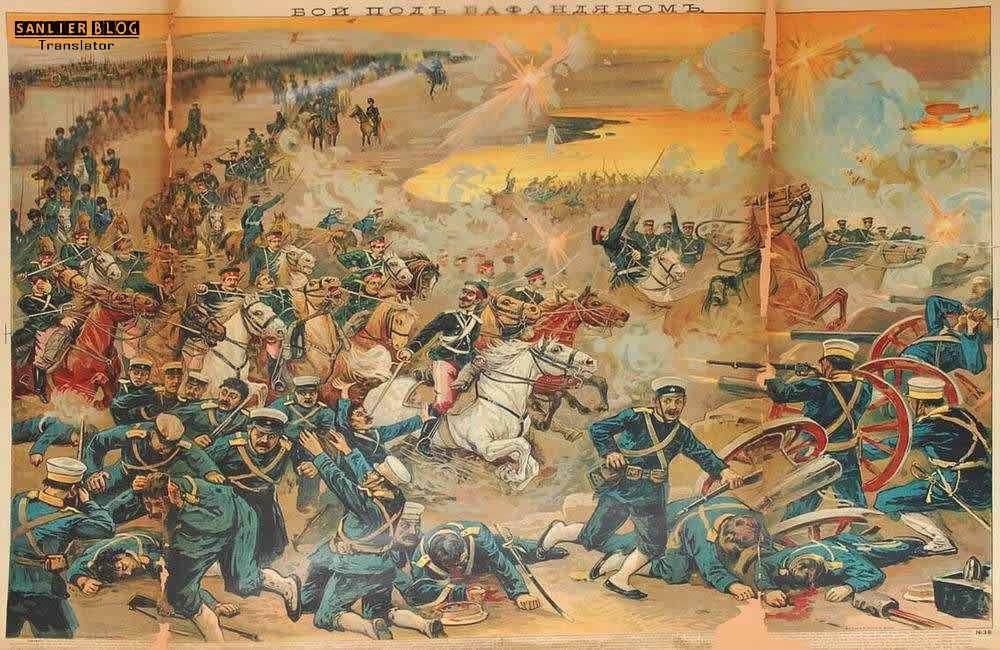 俄日战争宣传画37