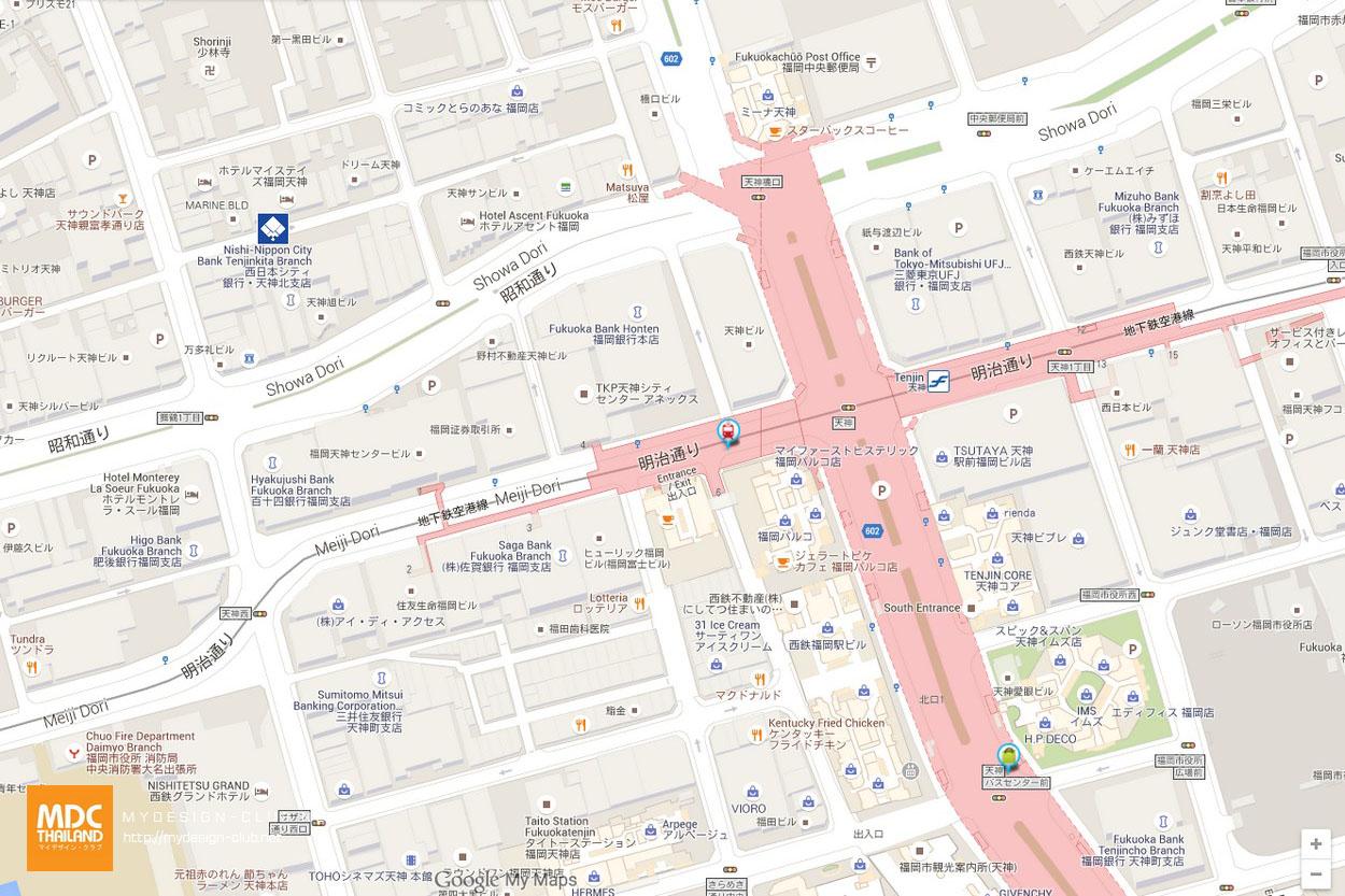 MDC-Japan2015-014-1