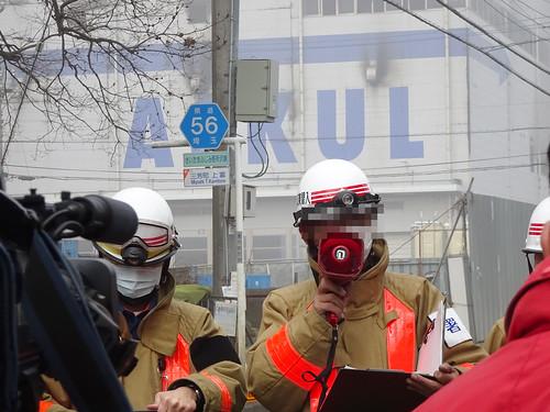 アスクル火災の発表