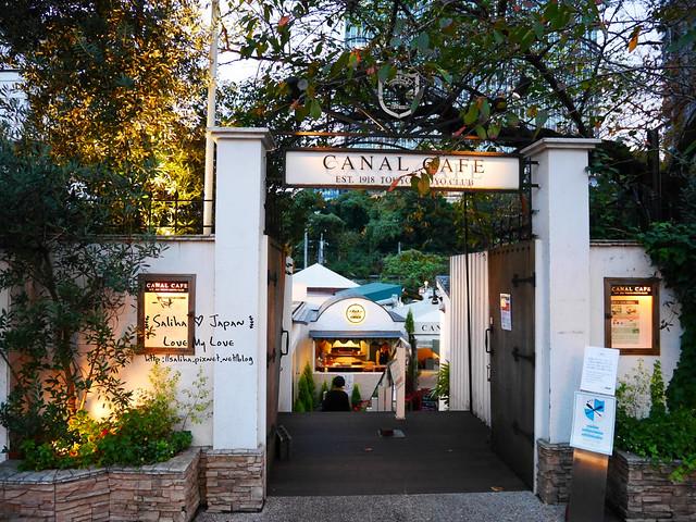 日本東京自由行賞櫻canal cafe水上餐廳 (44)