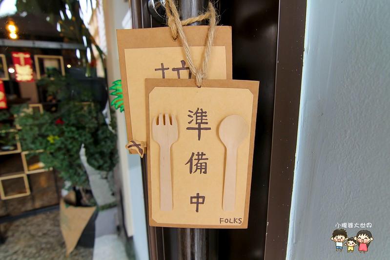 彰化乾燥花餐廳 005