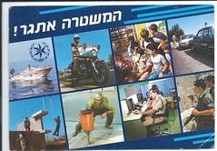 11740957304  Israel Military Jewish