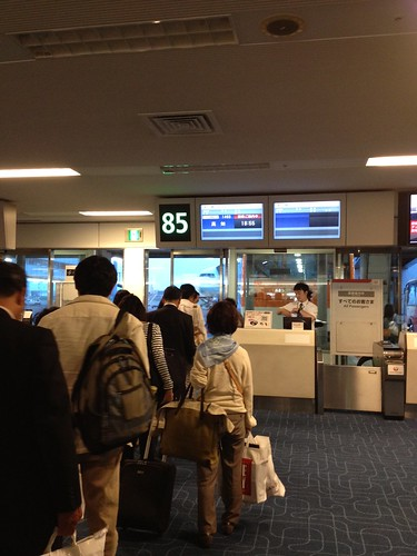 Tokyoy International Airport Terminal1 Gate 85