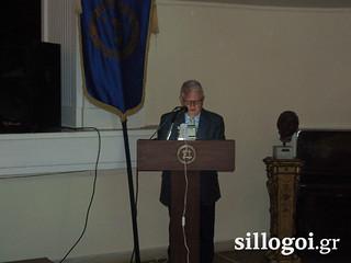 αργύρης κοκκινάκης πρόεδρος ομοσπονδίας χιακών σωματείων