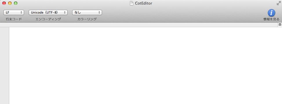 CotEditor_Lion