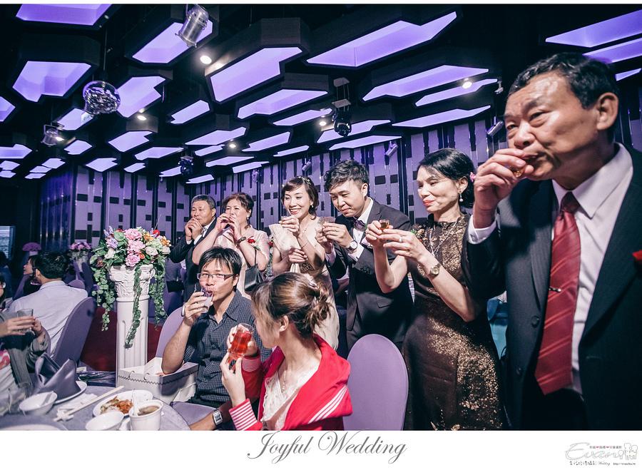 Mason & Vivia 婚禮記錄 _00184
