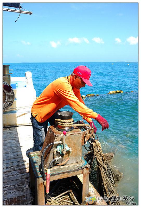 2013元貝休閒漁業_16