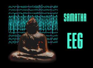 Samatha EEG