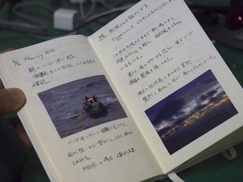 白モレスキン(3 of 5)
