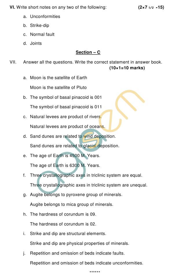 AP Board Intermediate I YearGeologyModel Question Paper