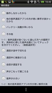 Screenshot_2013-09-29-10-45-14