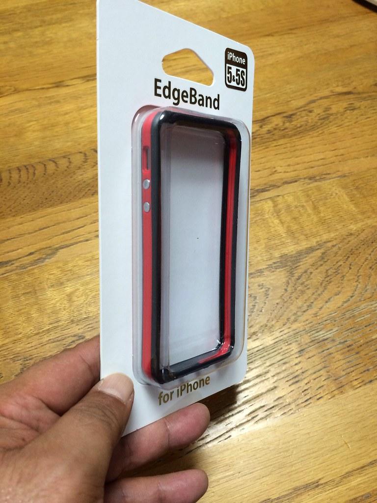 EdgeBand