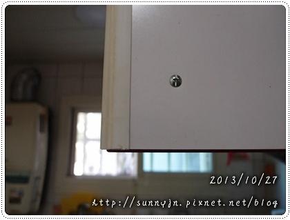 PA275141.jpg