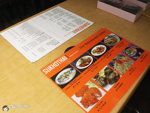 Sukhothai Kitchen menu