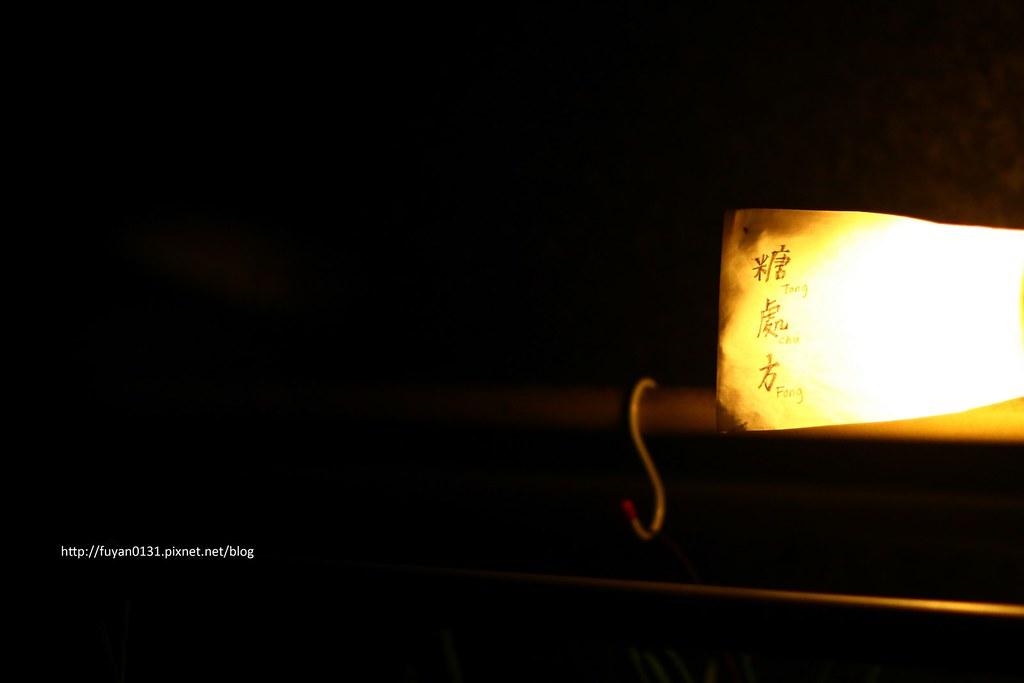 IMG_4686Fu Yan