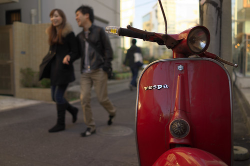 Vespa, so lonely