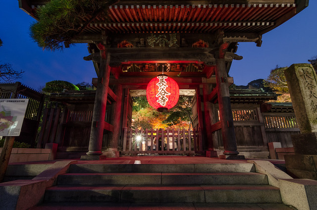 Photo:Hasedera Temple Entrance and Lantern By:lestaylorphoto