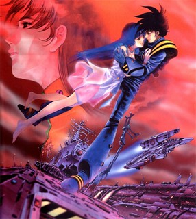 Macross: Do You Remember Love? - Clash of the Bionoids
