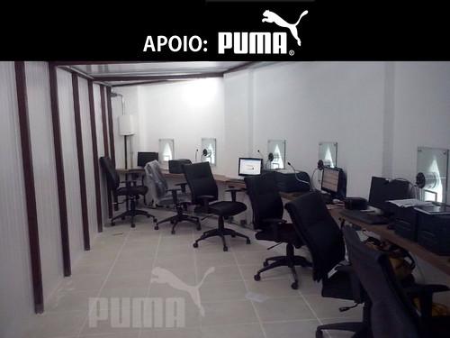 bilheteria PUMA