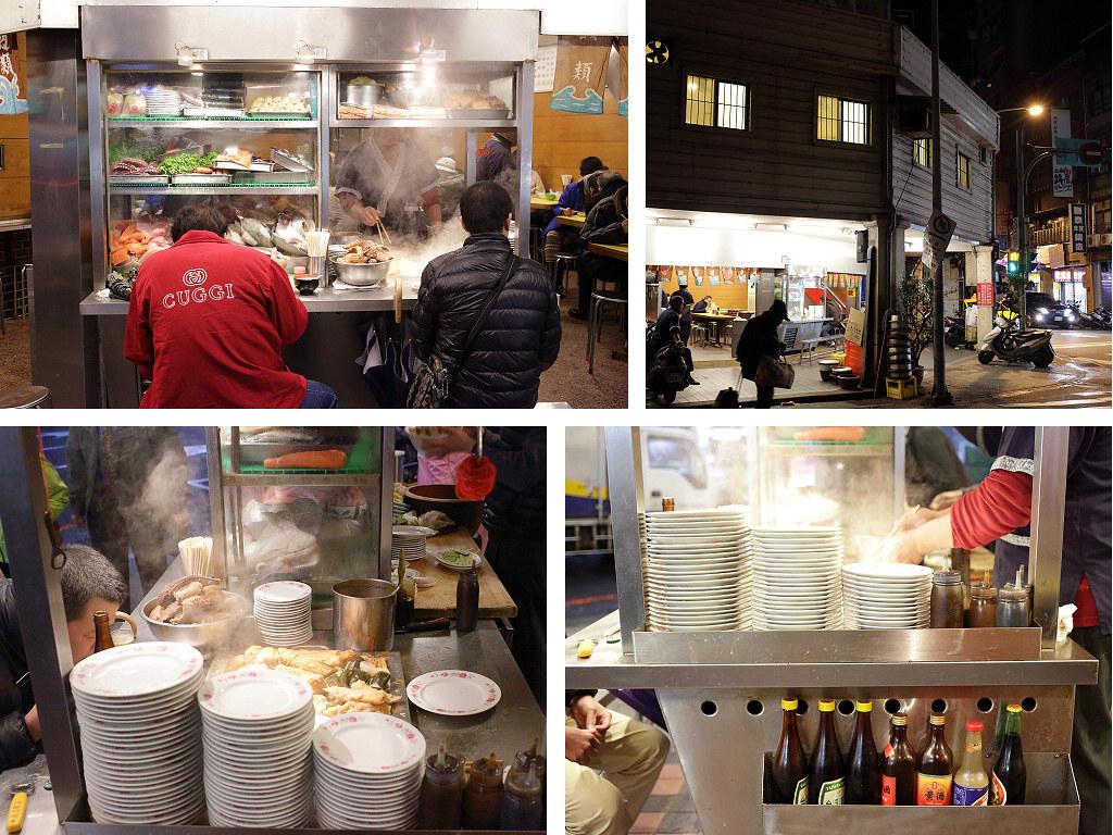 20140111萬華-昆明街無名台式日本料理店 (2)