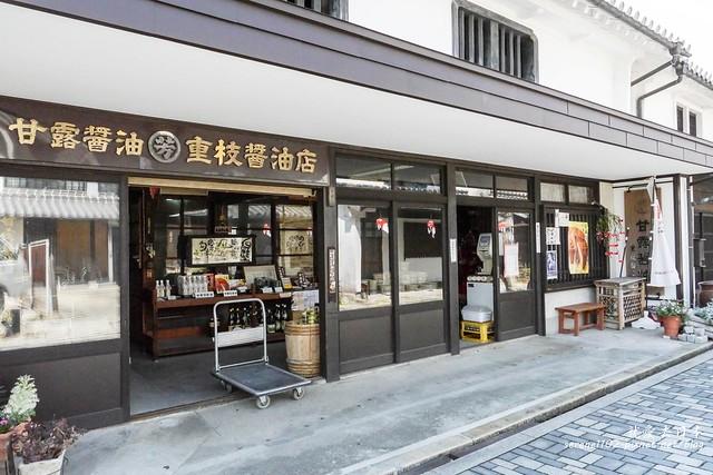 0328D3柳井岩國-1130612