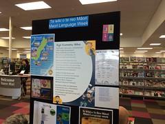 Te Wiki o Te Reo Māori display
