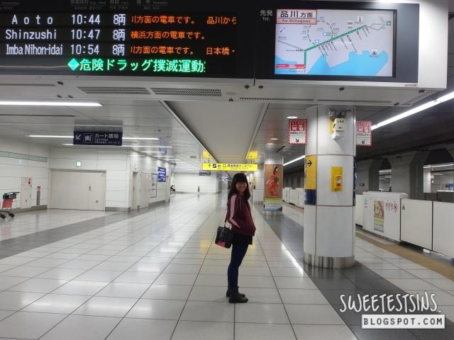 hotel abest meguro review 3